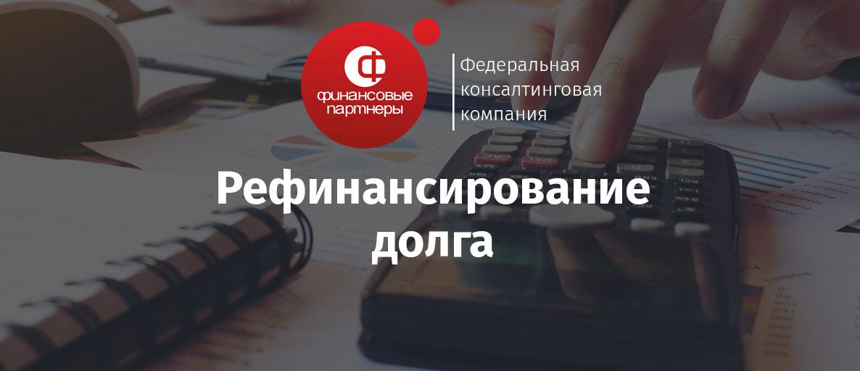Займ 100000 рублей срочно на карту без отказа в волгограде